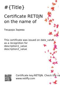 Leaves, An example template used for generating certificates with leaves as a background.