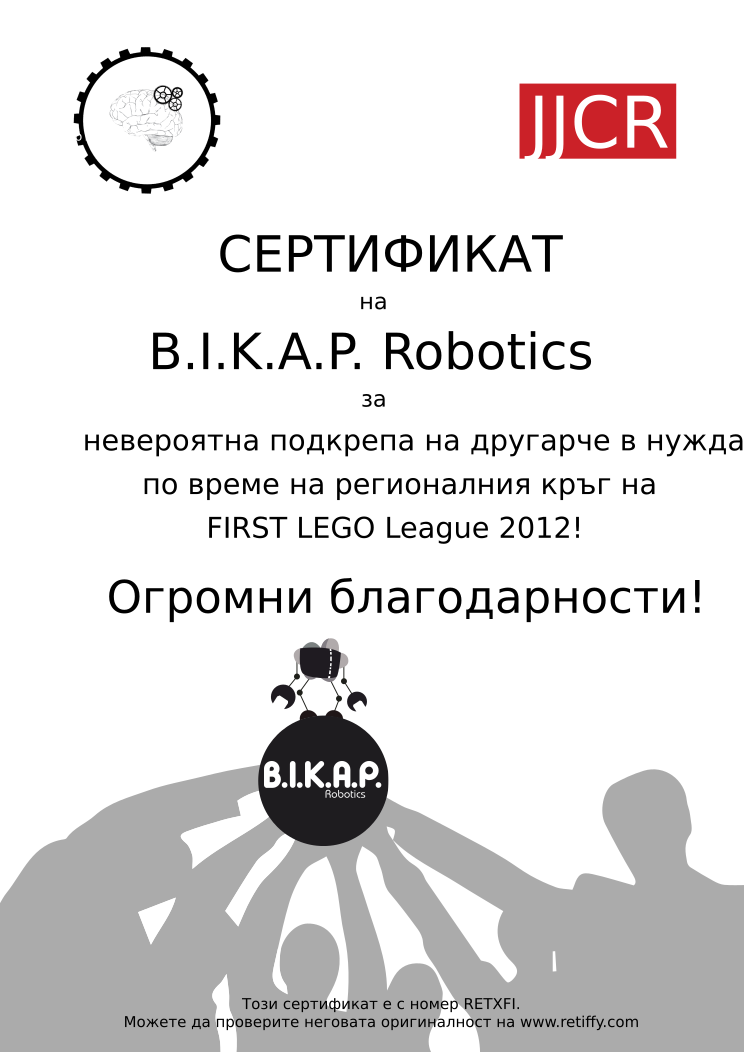 Retiffy certificate RETXFI issued to  from template B.I.K.A.P Robotics with values,template:B.I.K.A.P Robotics